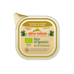 Bio Organic Maintenance with Turkey