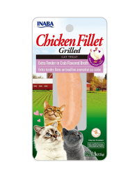 Grilled_Chicken_Fillet_in_Extra_Tender_