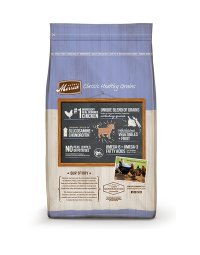 Classic Healthy Grains – Puppy_2