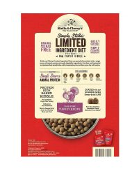 Limited Ingredient Cage-Free Turkey Raw Coated Kibble_2